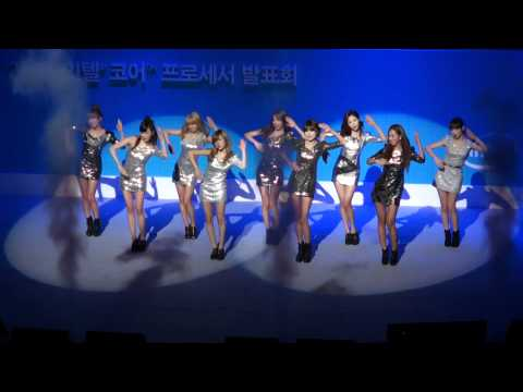 SNSD World Premiere Performance - Visual Dreams