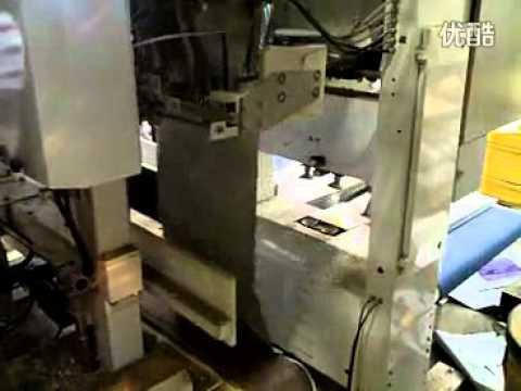 Automatique sac tissé machine d'emballage: Avance machine de conditionnement d'engrais