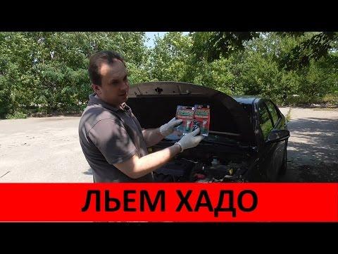 Geely GC 7 БЖ 3 часть