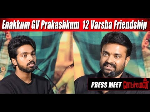 Enakkum GV Prakashkum 12 Varsha Friendship - GV.Prakash - AL.Vijay - CinebillaTV