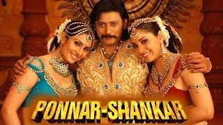 Tamil Full Movie 2014 New Releases Ponnar Shankar Full