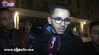 بالفيديو..تصريح طريف وغريب من شاب مغربي: العيالات موجودين تمشي مرا تجي مرا المهم عندي هو تليفون    |   بــووز