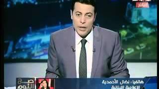 بالفيديو.. الاعلامية اللبنانية نضال الاحمدية تفصح عن سبب اعتزال شرين عبد الوهاب |