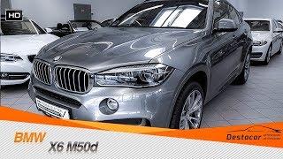 Осмотр BMW Х6 M50d     Автомобили из Германии Денис Рем Дестакар