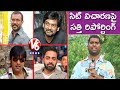 Teenmaar News : Bithiri Sathi Funny Take on Media Reportin..