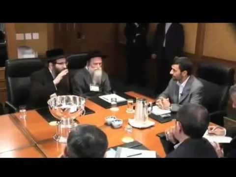 GGN: Jews Award Iran's Ahmadinejad, Anti-Terror Group Blast US Over MEK,