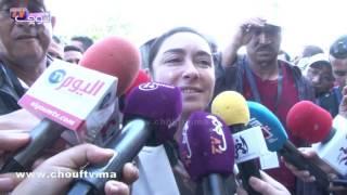 ياسمينة بادو:المؤتمر الاستثنائي لحزب الاستقلال يأتي من أجل فتح الترشيح لعدد أكبر من المرشحين لمنصب الأمين العام |