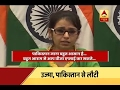 Jan Man: After return to India, Uzma Ahmed calls Pakistan a death trap