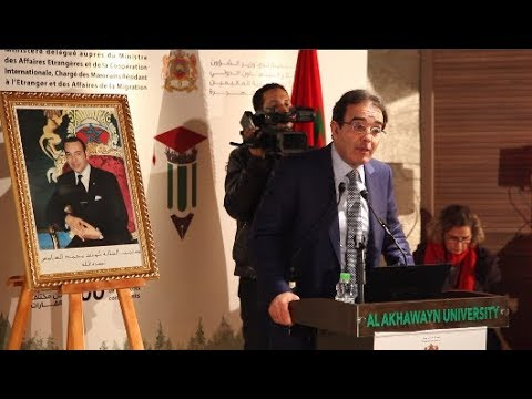بنعتيق والدفاع عن قضية الصحراء المغربية
