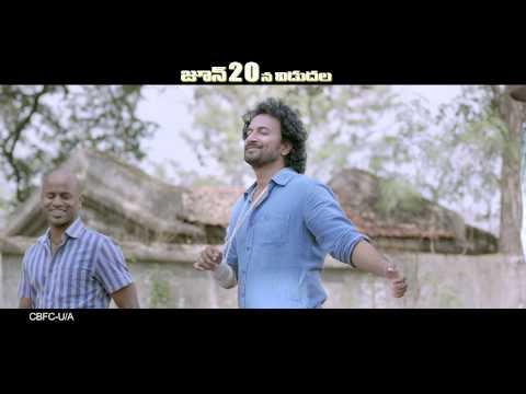 Maine-Pyar-Kiya-Movie-Release-Trailer-2
