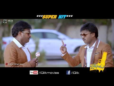 Jadhoogadu-Telugu-Movie-Comedy-Trailer
