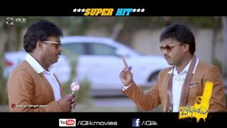 Jadhoogadu Telugu Movie Comedy Trailer