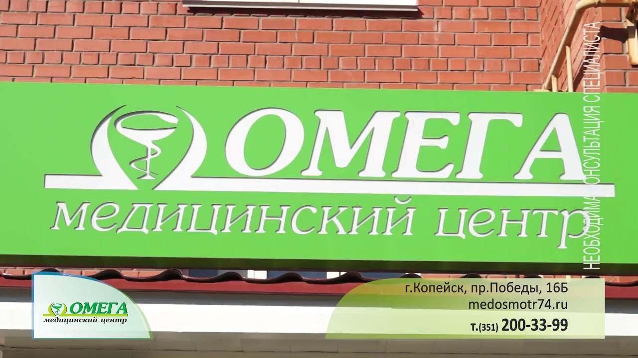 Мед центры в Москве Ярославский где выдают водительские справки