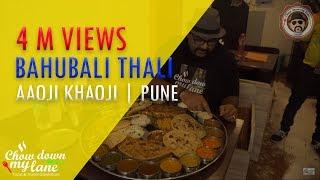 World's Biggest Veg Thali || Bahubali Thali || Aaoji Khaaoji - Pune