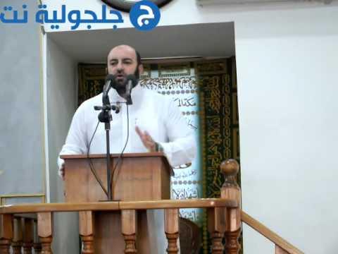 خطبة عيد الاضحى من مسجد البخاري في جلجولية2013