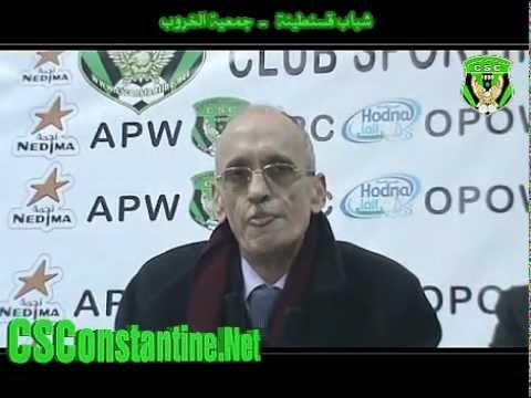 CSC 2 - ASK 0 - Coupe d'Algérie : Déclarations d'après match [Hadjadj et Karbadj]