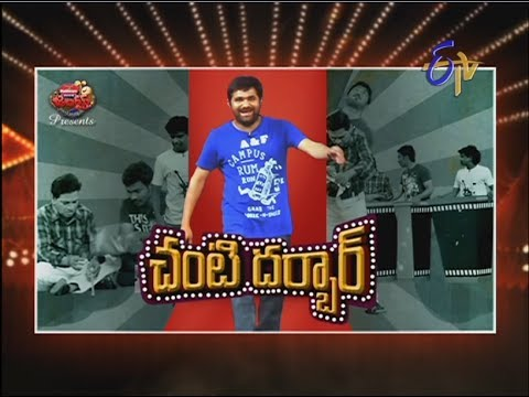 Jabardasth 13th February 2014 Episode