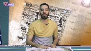 شوف الصحافة : اعتقالات الديربي تبدأ مبكرا | شوف الصحافة