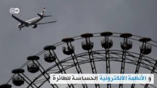 قرارات حظر الأجهزة الالكترونية على الرحلات القادمة من دول إسلامية |