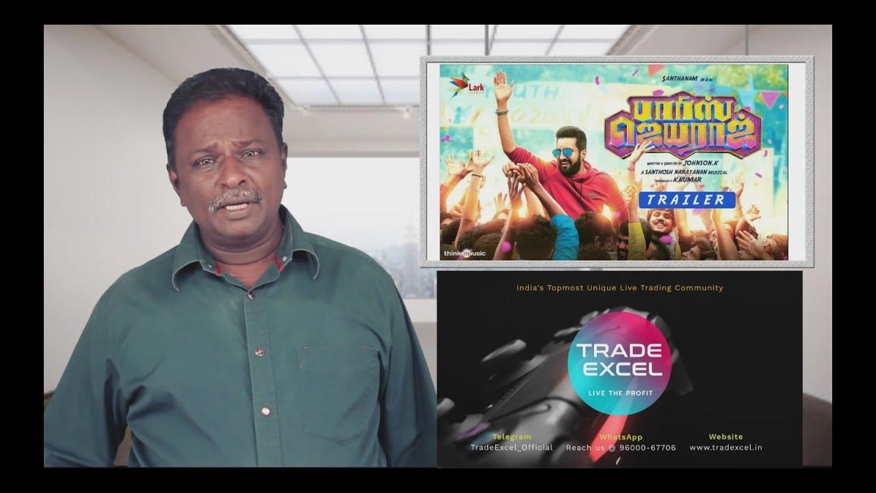 PARRIS JEYARAJ Review - Santhanam - Tamil Talkies
