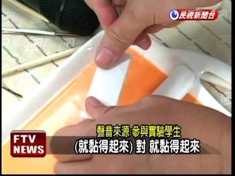 市售橡皮擦 9種有含毒可塑劑-民視新聞 - YouTube