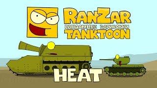 Tanktoon - Horko