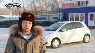 Toyota Vitz 2009г.в. видео тест-драйв на bizovo.ru.mp4