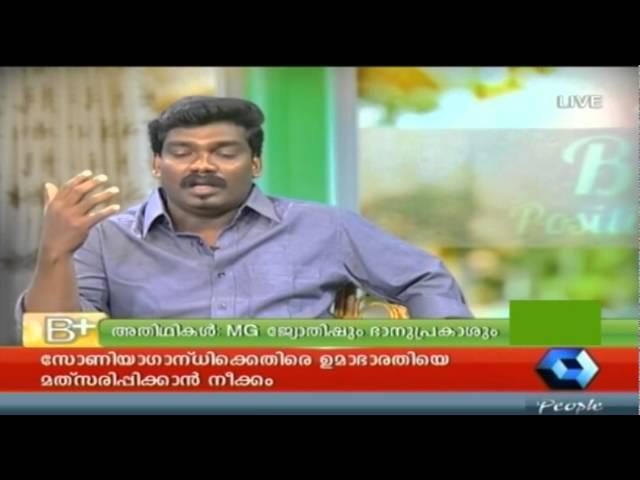 Bhanuprakash talks about theatre - B Positive