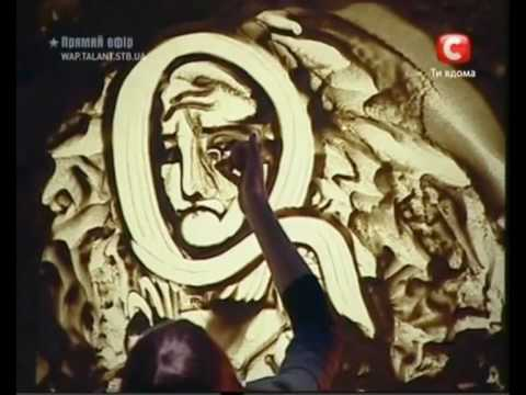 Kseniya Simonova's Sand Drawing, Ukraine's Got Talent, Loved this video and stuck some fitting music over it (by a band called Oswald so i credited you so don't sue me!) - think it fits perfect. Kseniya Simonova ...