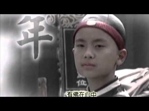 Tập 16 | Phim: Trăm Năm Hư Vân Lão Hòa Thượng (Màn ảnh rộng)