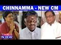Chennai Dharma Drama:AIADMK's Internal Matter, Says P Chid..