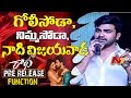 Radha Movie Pre Release Event: Sharwanand & Lavanya Tr..