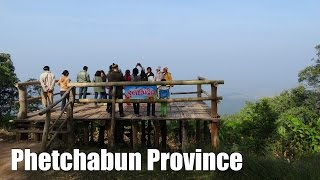 Phetchabun Province in Central Northeastern Thailand