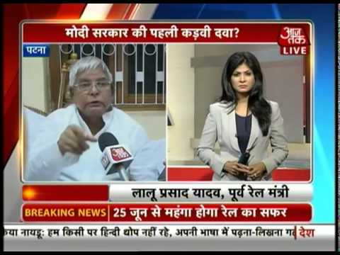 India 360: Lalu Prasad Yadav on the increase in Railway fare prices