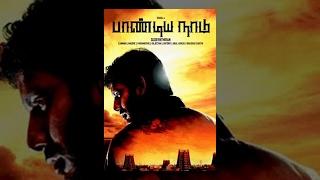 Pandiya Naadu Full HD Movie