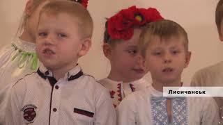 День Святого Миколая у школі №3 Лисичанська