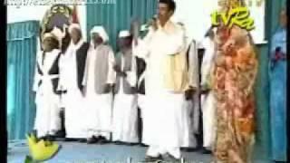 Eritrean Tigre Traditional Music