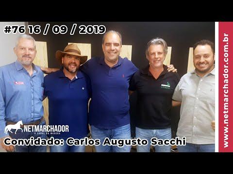 #76 No Trilho da Marcha -  16/09/201 com Carlos Augusto Sacchi - Mangalarga Marchador