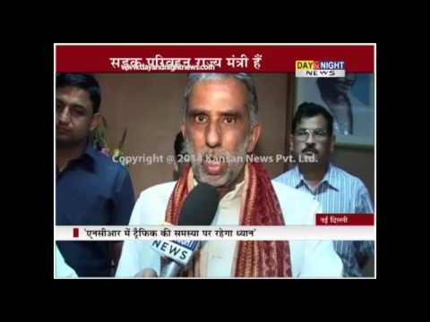 Krishan Pal Takes Charge as Minister of State for Road Transport, Highways and Shipping