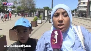 شوفو المغاربة آش قالوا على فاتح ماي...أجوبة طريفة وصادمة | نسولو الناس