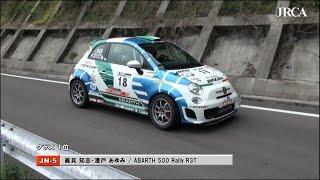 2015年 全日本ラリー選手権 第1戦 唐津