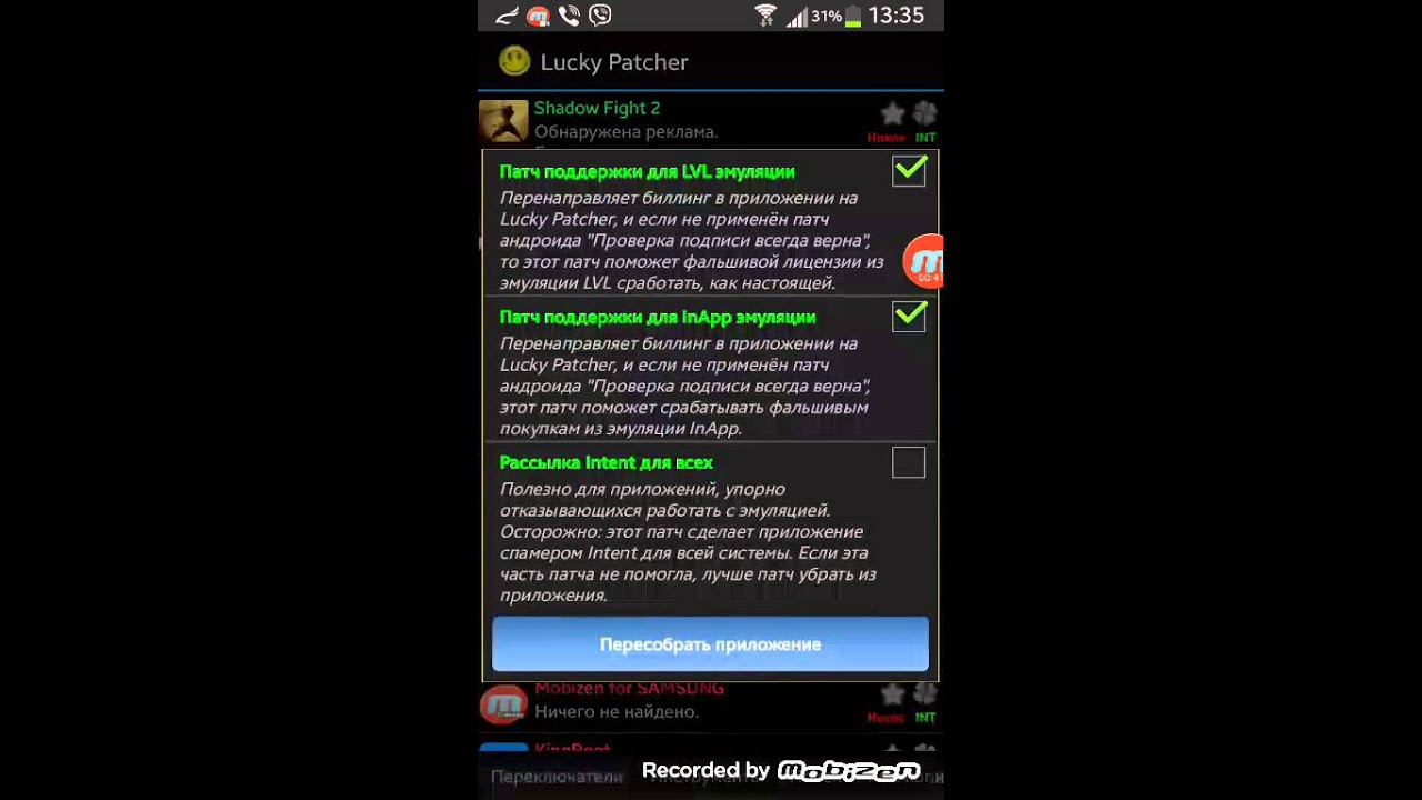 Программа Для Взлomа Игр На Android Без Root