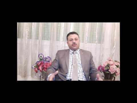 فيديو.. كلمة بمناسبة اليوم العالمي للغة العربية 18 دجنبر 2016