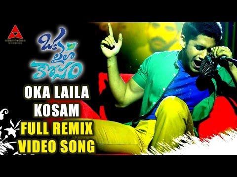 Oka Laila Kosam Remix Song Promo
