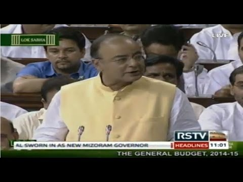 FM Arun Jaitley's Budget Speech (1/2) Union Budget 2014-15 | Coverage & Analysis (Part 3)