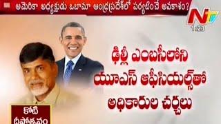 Barack Obama to visit Andhra Pradesh?