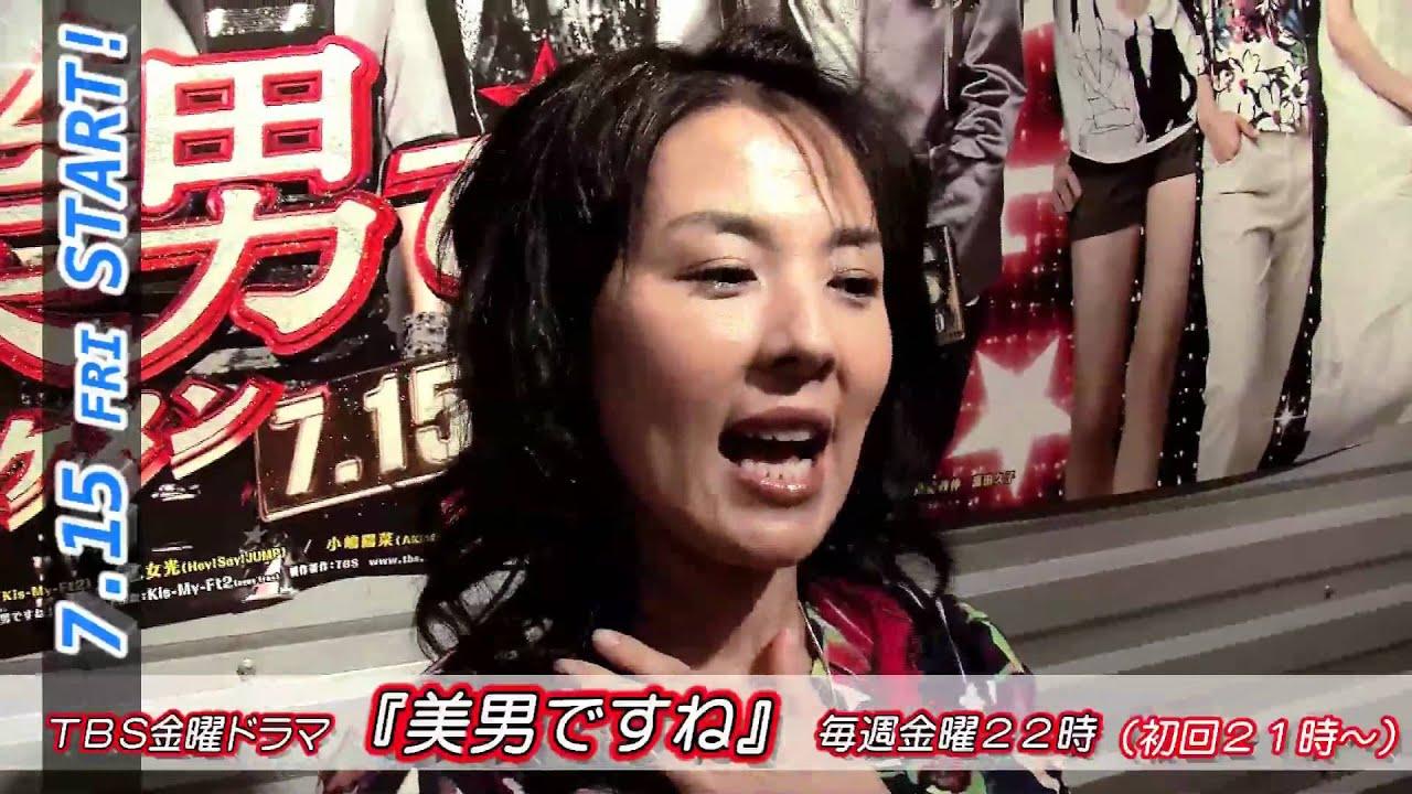 井森美幸の画像 p1_17
