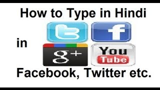 How To Write/Type In Hindi In MS Word, Facebook, Gmail Etc