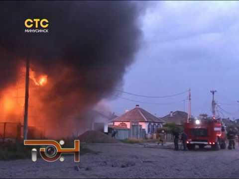 Огненная трагедия: при пожаре погиб ребёнок