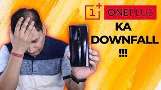 Oneplus Ka Downfall | Hero to ZERO!
